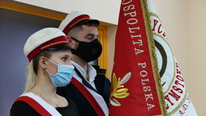 WSM w Białymstoku
